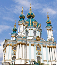 Dentistry for a low cost on weekend in Kiev - Overseas Medical Ukraine