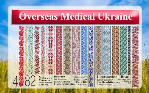Plastic Surgery in Ukraine
